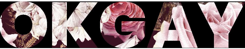Gantry 5